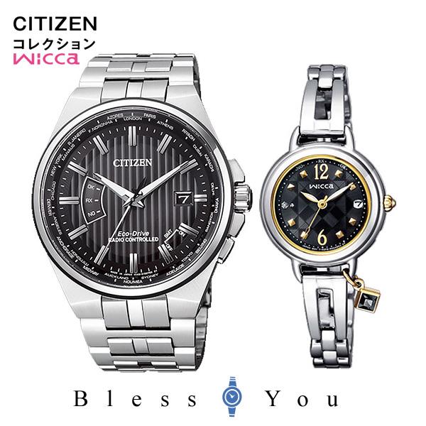 ペアウォッチ シチズンコレクション and ウィッカ CB0161-82E-KL0-910-51 84,0 CTIZEN COLLECTION×wicca ソーラー電波時計 black 腕時計 ペア