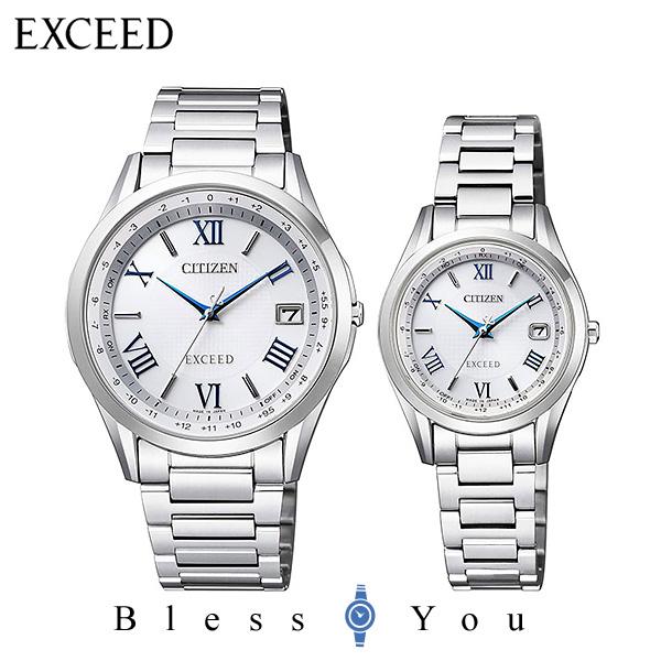 [お取り寄せ] シチズン エクシード ペアウォッチ CB1110-61A-ES9370-62A 200,0 日本製 white エコ・ドライブ 電波時計のペア【腕時計 ペア ブランド カップル ウォッチ】