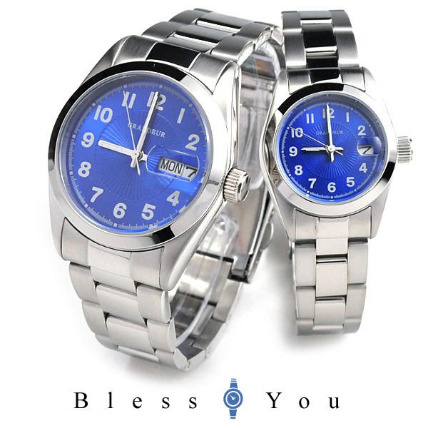 グランドール ペアウォッチ ブルー GRANDEUR GSX052M2-GSX052L2 【腕時計 ペア ウォッチ カップル】