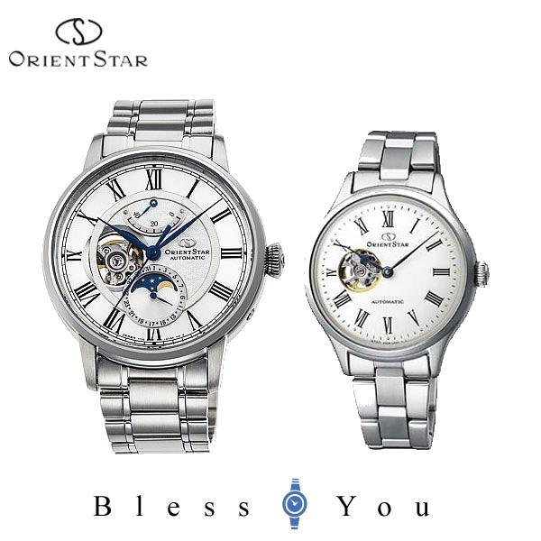 2人の喜びを重ねていくペアウォッチ オリエントスター ペアウォッチ 機械式時計 RK-AM0005S-RK-ND0002S 220,0 ORIENT STAR セミスケルトン 腕時計
