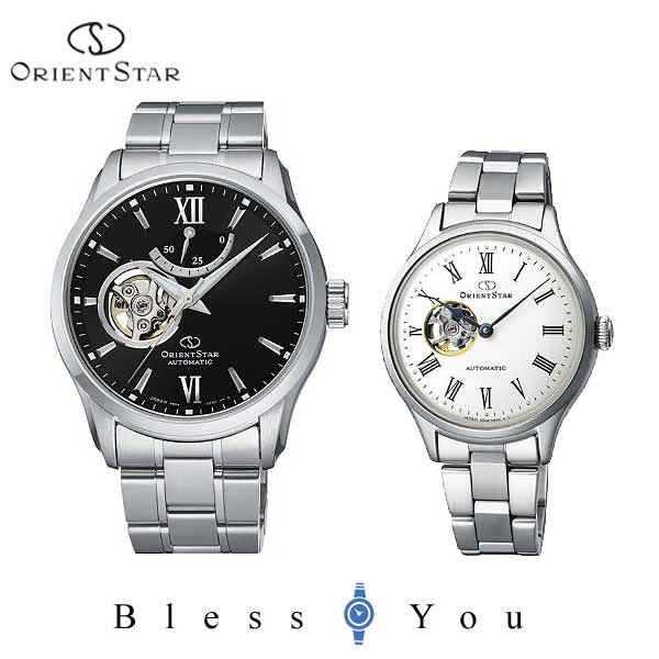 ペアウォッチ オリエントスター ペアウォッチ 機械式時計 RK-AT0001B-RK-ND0002S 116,0 ORIENT STAR セミスケルトン 腕時計