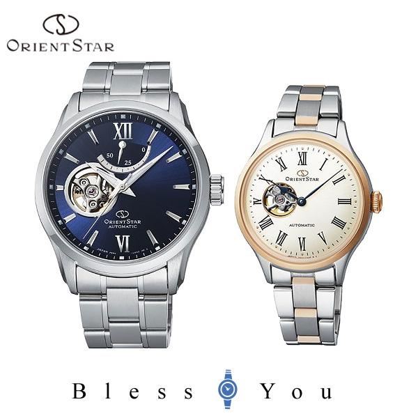 ポイント10倍 2人の喜びを重ねていくペアウォッチ オリエントスター ペアウォッチ 機械式時計 RK-AT0002L-RK-ND0001S 121,0 ORIENT STAR セミスケルトン 腕時計