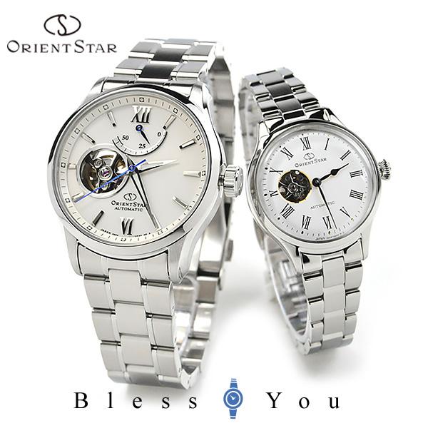 2人の喜びを重ねていくペアウォッチ オリエントスター ペアウォッチ 機械式時計 RK-AT0004S-RK-ND0002S 116,0 ORIENT STAR セミスケルトン 腕時計