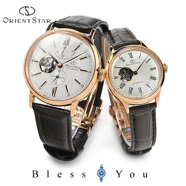 2人の時を重ねていくペアウォッチ オリエントスター ペアウォッチ 機械式時計 腕時計 126,0 brown皮革 ペアウォッチ RK-AV0001S-RK-ND0003S 126,0 ORIENT STAR クラシックセミスケルトン 腕時計, オーガニックシルバー:da7887e9 --- cooleycoastrun.com