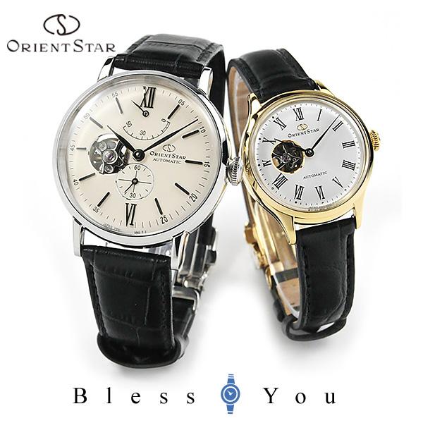 2人の時を重ねていくペアウォッチ オリエントスター ペアウォッチ 機械式時計 レザーバンド RK-AV0002S-RK-ND0004S 126,0 ORIENT STAR クラシックセミスケルトン 腕時計
