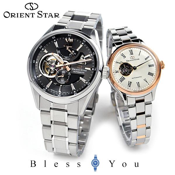 「二人の時を重ねていく 機械式時計 機械式時計」 オリエントスター ペアウォッチ 機械式時計 RK-AV0005N-RK-ND0001S 140,0【腕時計 カップル【腕時計 ペア カップル ブランド ウォッチ】, オレンジ Orange:ab9f0a02 --- cooleycoastrun.com