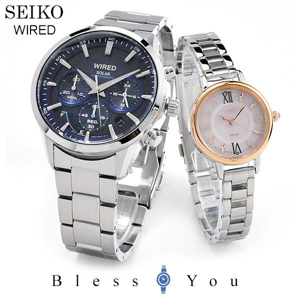 ペアウォッチ セイコー SEIKO WIRED セイコー 腕時計 ペアウォッチ ワイアード AGAD094-AGED097 51,0 ソーラー Blue/pink