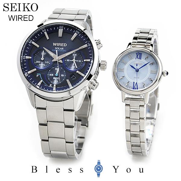 ペアウォッチ セイコー SEIKO WIRED 腕時計 ペアウォッチ ソーラー AGAD094-AGED098 51,0(490) セイコー ワイアード Blue/blue