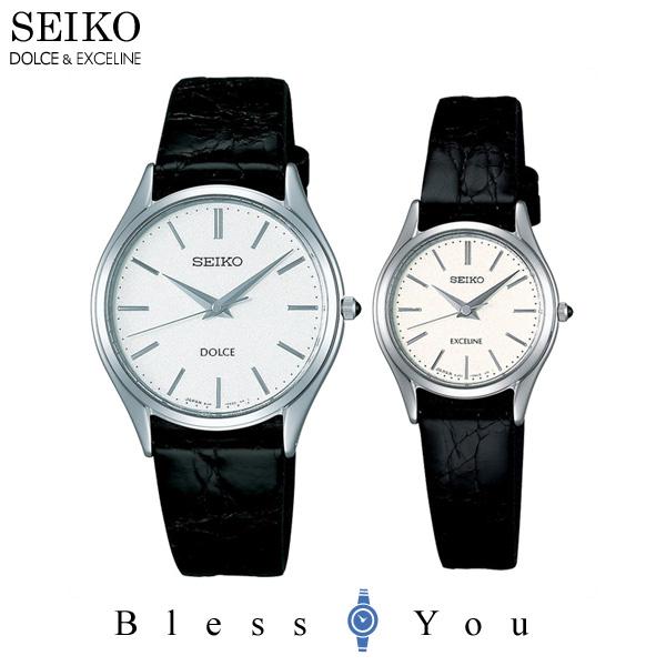 ペアウォッチ セイコー ドルチェ&エクセリーヌ SS 革ベルト SEIKO SACM171-SWDL209(SACM167-SWDL207) 100,0 カップル ウォッチ ブランド ギフト ペア腕時計