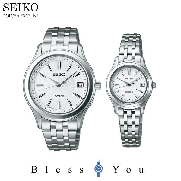 ポイント10倍 ペアウォッチ セイコー [お取り寄せ]セイコー ドルチェ&エクセリーヌ ペアウォッチ ソーラー電波時計 腕時計 SEIKO SADZ123-SWCW023 160,0  【ペア カップル ブランド ウォッチ】名入れには不向きです