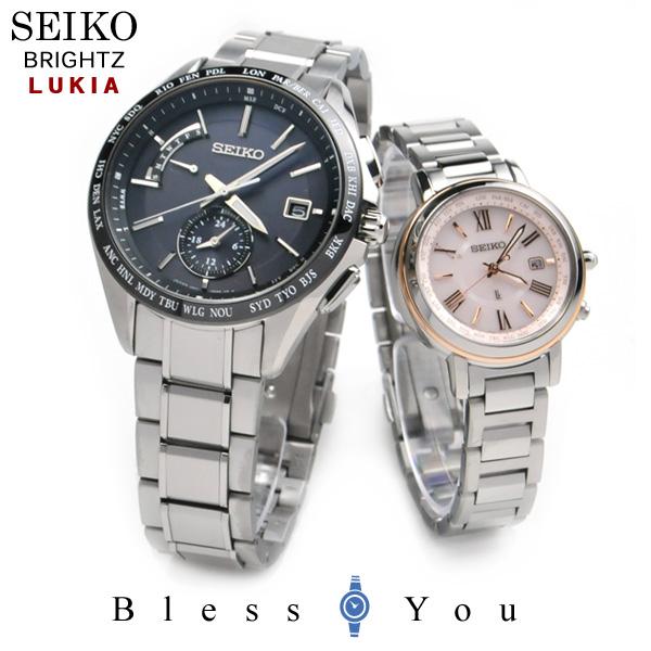 ペアウォッチ セイコー  腕時計 ソーラー電波 ブライツ&ルキア ペアウォッチSEIKO SAGA233-SSQV028 171,0軽くて肌にやさしいチタン【 腕時計 ペア カップル ブランド ウォッチ ペアウォッチ 】