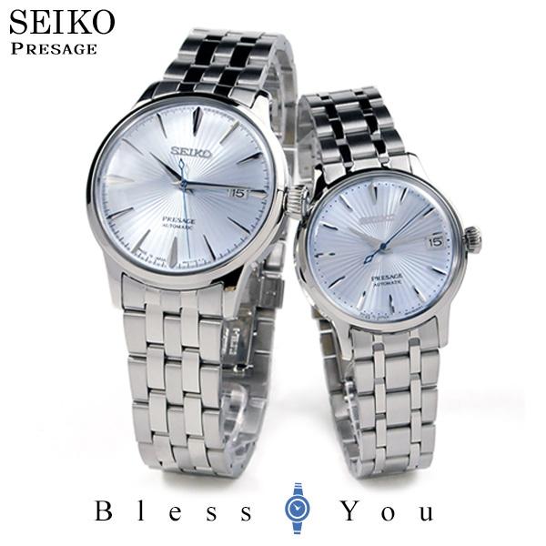 【SS期間中エントリー+カードでポイント10倍!】[03NEW]ペアウォッチ セイコー メカニカル 腕時計 プレザージュ SARY161-SRRY041 92,0 MADE IN JAPAN 機械式時計 SEIKO PRESAGE