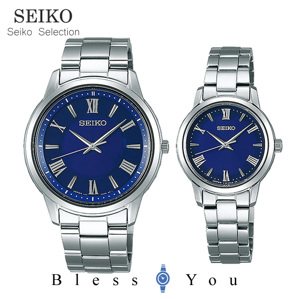 ペアウォッチ セイコー  SEIKO SELECTION セイコー ソーラー ペアウォッチ セイコーセレクション SBPL009-STPX049 50,0 日本製 made in Japan