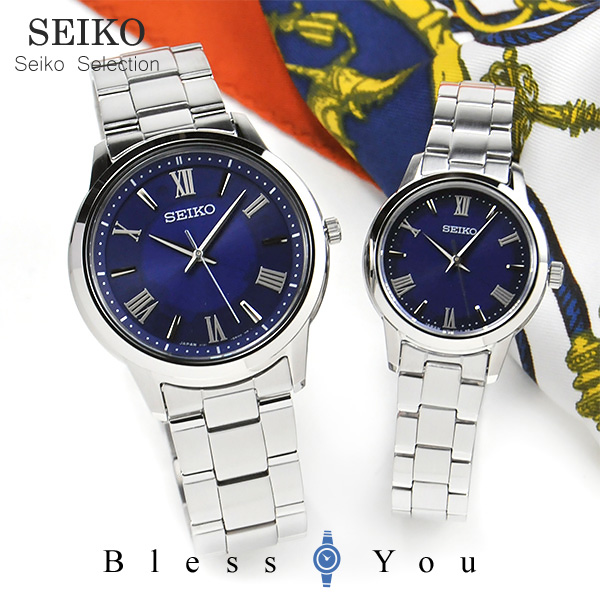 SEIKO SELECTION セイコー ソーラー ペアウォッチ セイコーセレクション SBPL009-STPX049 50,0 日本製 made in Japan 腕時計 ペア