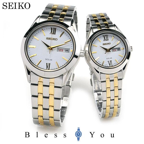 ペアウォッチ セイコー セイコー セレクション ソーラー SEIKO SBPX085-STPX033 40,0 [お取り寄せ]【 カップル ブランド ウォッチ 腕時計 ペア 】