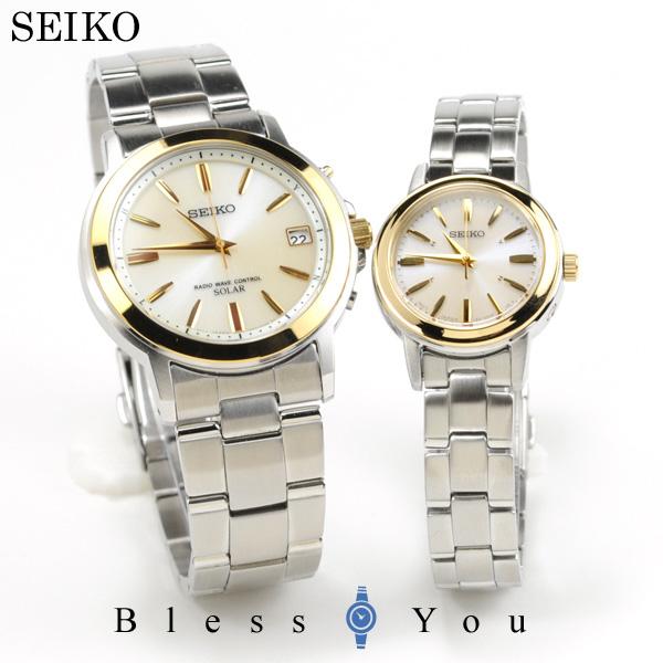 セイコー 腕時計 ソーラー電波 スピリット ペアウォッチ ssgp(B)SEIKO SBTM170-SSDY020(SSDT050) 【ペア カップル ブランド ウォッチ ペアウォッチ】100,0