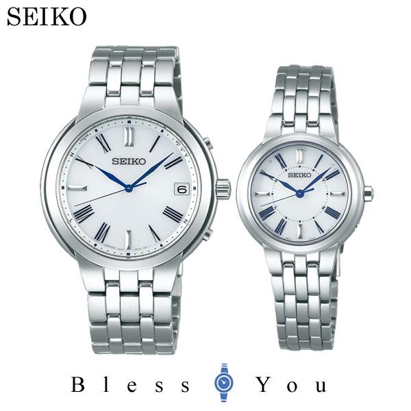 ペアウォッチ セイコー [お取り寄せ]セイコー セレクション ペアウォッチ ソーラー電波時計 (white) SEIKO SBTM263-SSDY023 70,0 【ペアウォッチ カップル ブランド ウォッチ 腕時計】