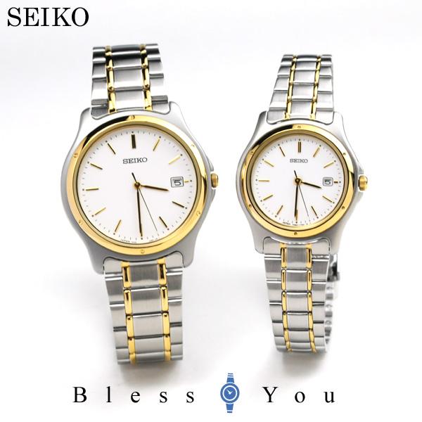 ポイント10倍 セイコー 日本製 スピリット2 SCXA026-SSXV026 ギフト 30,0 ペアウォッチ 腕時計 カップル ペア ウォッチ ブランド ギフト