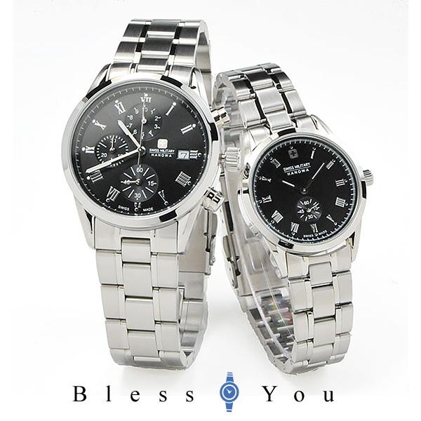 スイスミリタリー ローマン ペアウォッチ (クロノBK&BK) SWISS MILITARY ROMAN ML346+ML349 腕時計 ペア カップル ブランド ウォッチ ペアウォッチ ギフト 61,0
