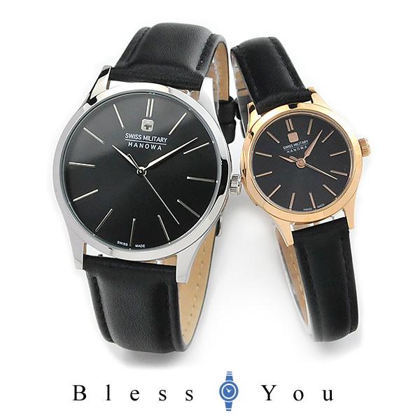スイスミリタリー ペアウォッチ プリモ レザーバンド (black) SWISS MILITARY PRIMO ML411-ML422 30,0 腕時計 ペア カップル ブランド ウォッチ