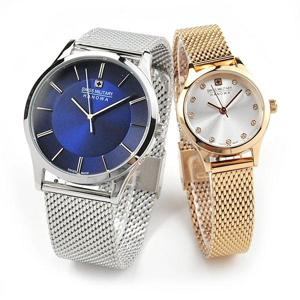 スイスミリタリー プリモ ペアウォッチ ■ML434-ML438 39,0 メッシュベルト blue-silver SWISS MILITARY PRIMO 腕時計 ペア