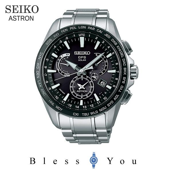 セイコー アストロン SEIKO ASTRON GPSソーラーウォッチ ソーラーGPS衛星電波時計 SBXB077 170,0