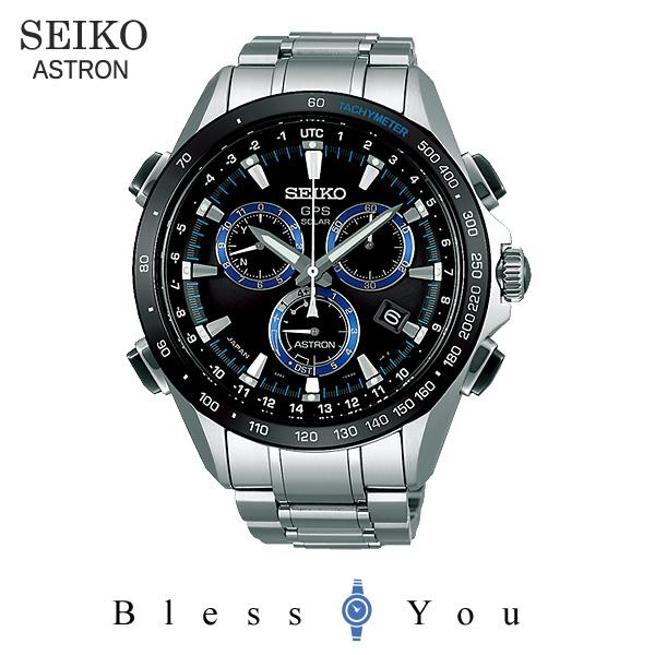 ポイント10倍 セイコー アストロン SEIKO ASTRON GPSソーラーウォッチ ソーラーGPS衛星電波時計 SBXB099 240,0