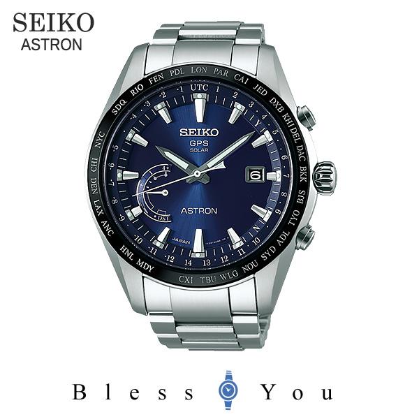 セイコー アストロン SEIKO ASTRON GPSソーラーウォッチ ソーラーGPS衛星電波時計 SBXB109 180,0