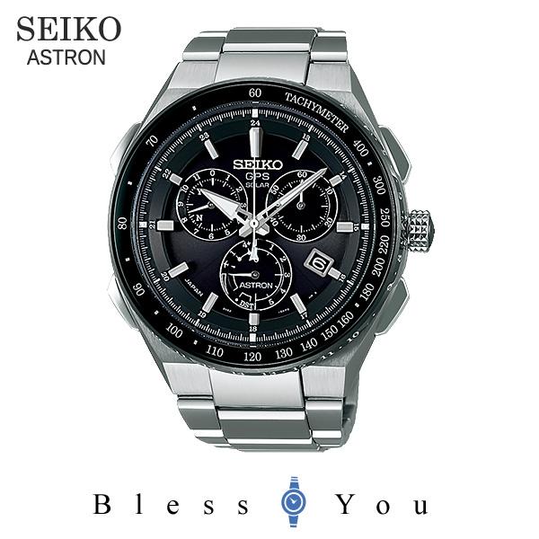 セイコー アストロン SEIKO ASTRON GPSソーラーウォッチ ソーラーGPS衛星電波時計 SBXB129 250,0