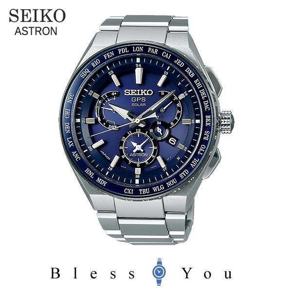 ポイント10倍 セイコー アストロン SEIKO ASTRON GPSソーラーウォッチ ソーラーGPS衛星電波時計 SBXB155 250,0