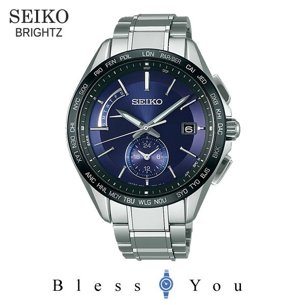 セイコー ブライツ SEIKO BRIGHTZ 電波 ソーラー 電波時計 腕時計 メンズ SAGA231 100,0