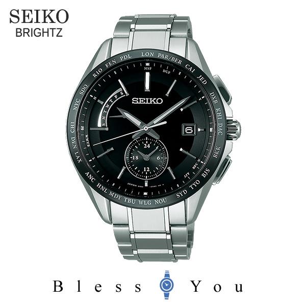 ポイント10倍 セイコー ブライツ SEIKO BRIGHTZ 電波 ソーラー 電波時計 腕時計 メンズ SAGA233 100,0