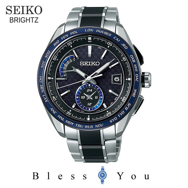 SEIKO BRIGHTZ セイコー ソーラー電波 腕時計 メンズ ブライツ フライトエキスパート SAGA261 130,0