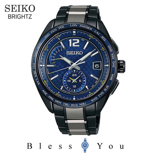 【SS期間中エントリー+カードでポイント10倍!】SEIKO BRIGHTZ セイコー ソーラー電波 腕時計 メンズ ブライツ フライトエキスパート SAGA265 130,0