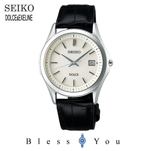 ソーラーセイコー ドルチェ メンズ 腕時計 SADM009 75,0