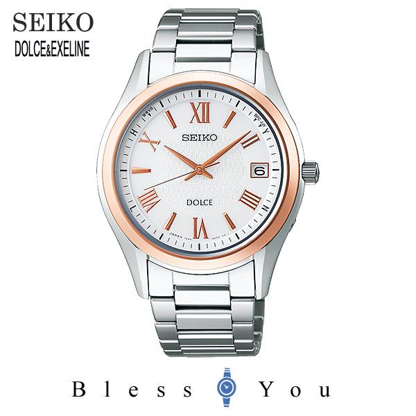 ポイント10倍 SEIKO DOLCE セイコー ソーラー電波 腕時計 メンズ ドルチェ SADZ200 100,0