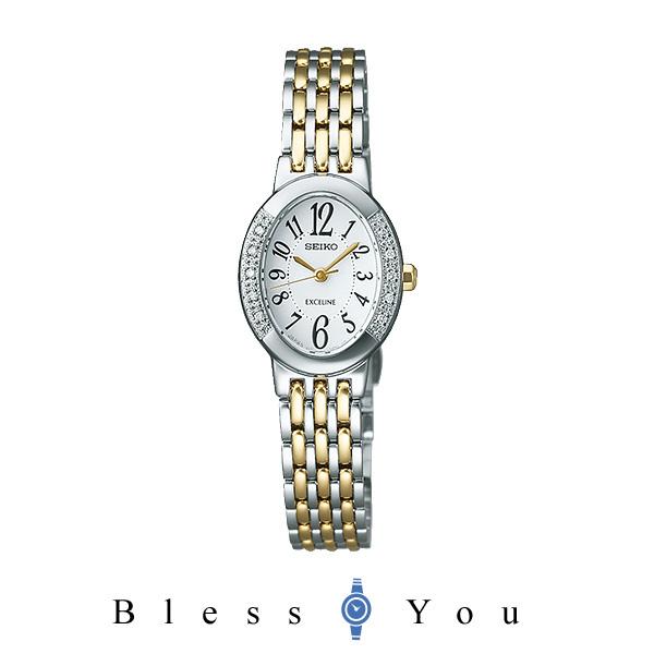 ソーラーセイコー エクセリーヌ レディース 腕時計 SWCQ051 100,0