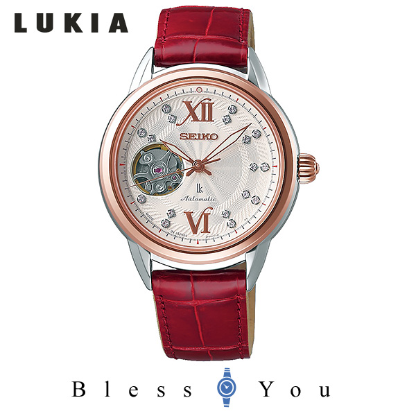 SEIKO LUKIA セイコー 腕時計 レディース メカニカル ルキア SSVM056 46,0