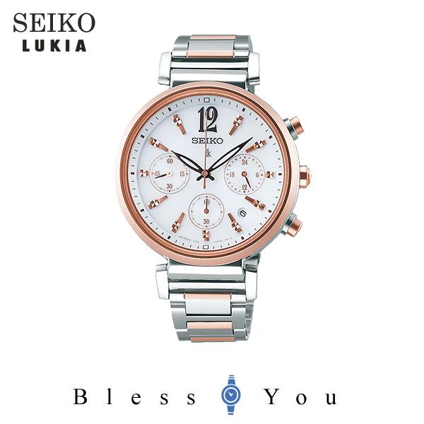 セイコー ルキア ソーラー レディース 腕時計 SSVS034 45,0