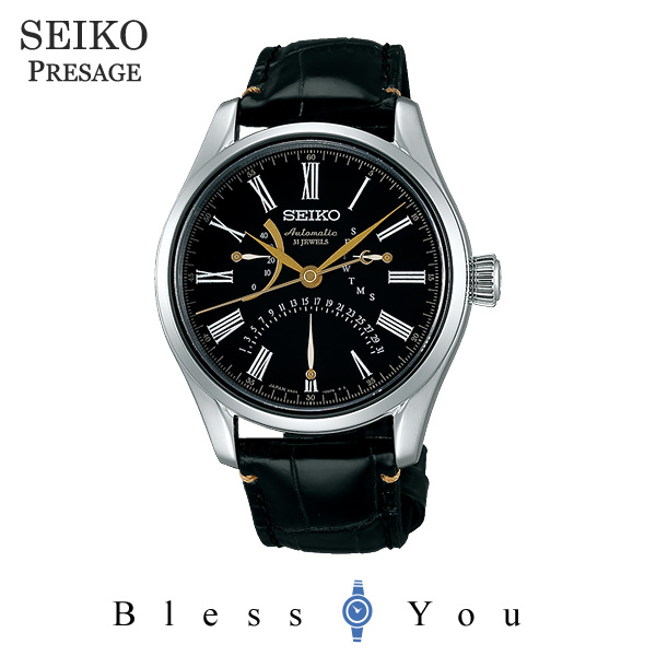 正規品 送料無料 ラッピング無料 正規メーカー保証付き セイコー プレザージュ SEIKO PRESAGE 自動巻き メカニカル 170 SARD011 メンズ 0 贈物 日本 腕時計