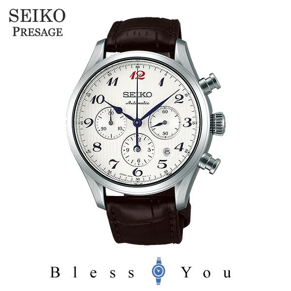 セイコー プレザージュ SEIKO PRESAGE 自動巻き メカニカル メンズ 腕時計 SARK011 200,0