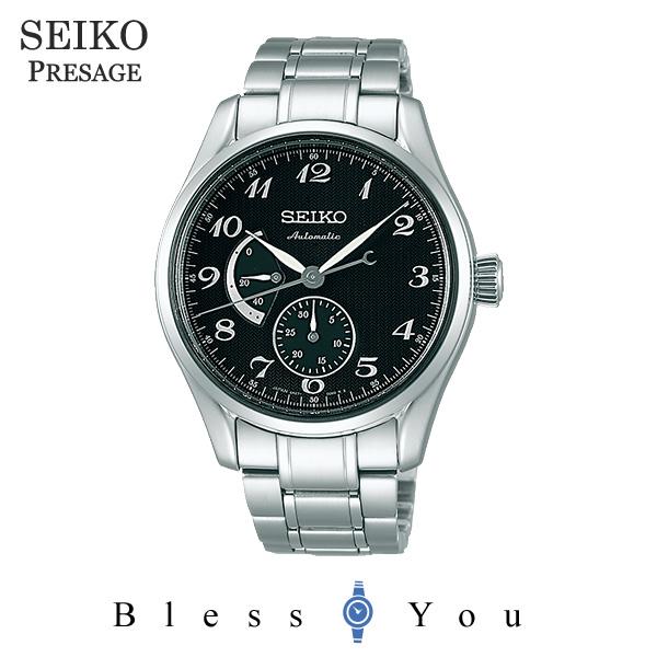 セイコー プレザージュ SEIKO PRESAGE 自動巻き メカニカル メンズ 腕時計 SARW029 90,0