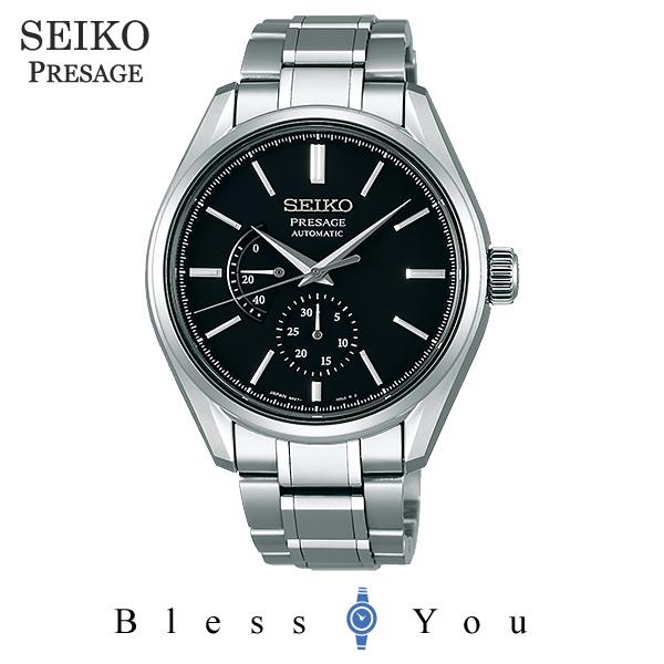 セイコー プレザージュ SEIKO PRESAGE 自動巻き メカニカル 腕時計 メンズ SARW043 150,0