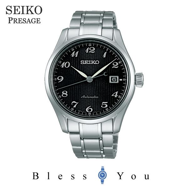 セイコー プレザージュ SEIKO PRESAGE 自動巻き メカニカル メンズ 腕時計 SARX039 75,0