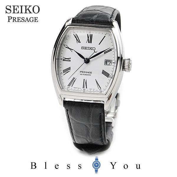 ポイント10倍 セイコー プレザージュ ほうろうダイヤル 白 SARX051 青針 120,0 メカニカル 自動巻 メンズタイプ 腕時計 日本製