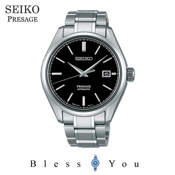 ポイント10倍 セイコー メカニカル メンズ 腕時計 プレザージュ SARX057 130,0