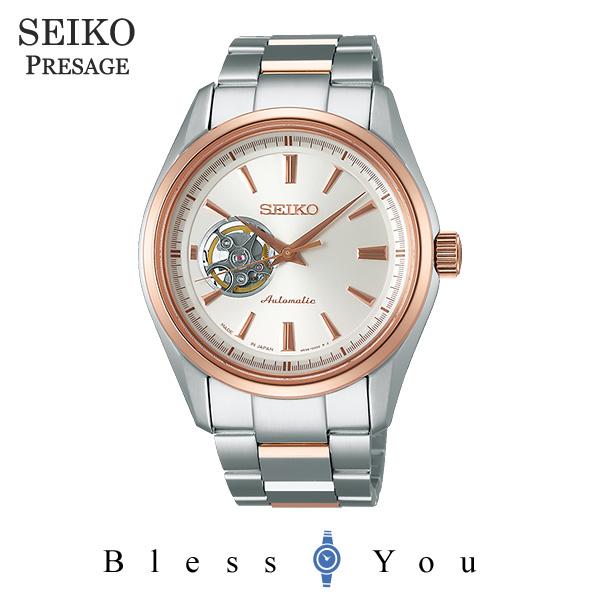 セイコー プレザージュ SEIKO PRESAGE 自動巻き メカニカル メンズ 腕時計 SARY052 44,0