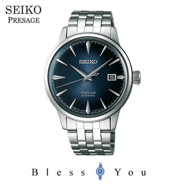 ポイント10倍 セイコー メカニカル メンズ 腕時計 プレザージュ カクテル SARY123 47,0