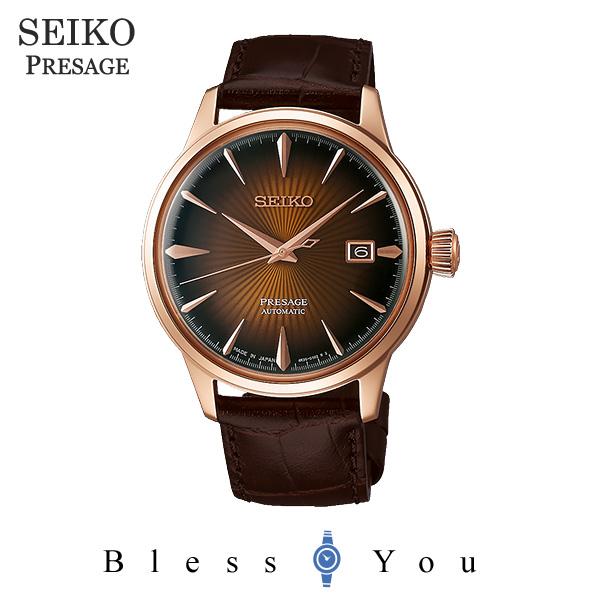 セイコー メカニカル メンズ 腕時計 プレザージュ カクテル SARY128 49,0