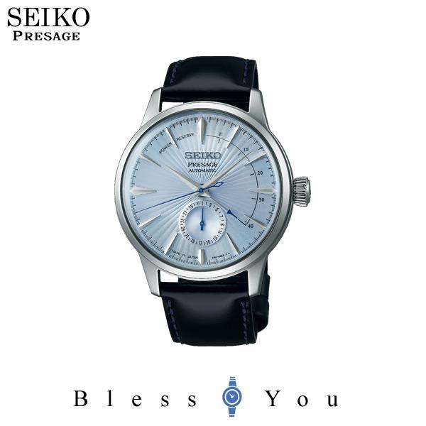 セイコー メカニカル メンズ 腕時計 プレザージュ カクテル SARY131 60,0